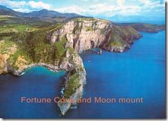 Moon mount