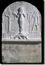 stele Qeh