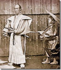 Samurai with chigo