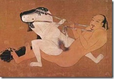 Ancient Japanese depiction