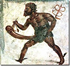 fallic Mercury, Pompeii